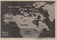 加拿大北极群岛