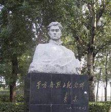 于方舟烈士纪念碑
