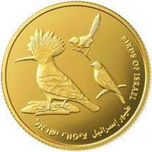 《戴胜鸟》金币(以色列)