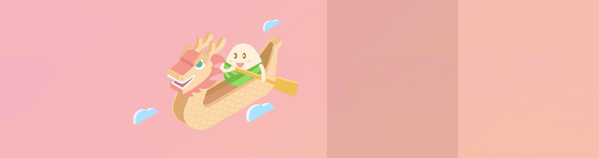 【外教趣味科普】Dragon Boat Festival