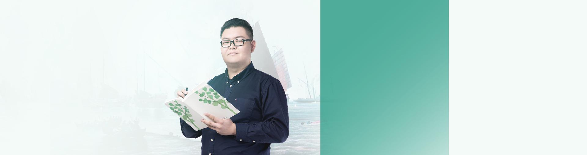 王一珉谈中国近现代史(第一季)【回放】